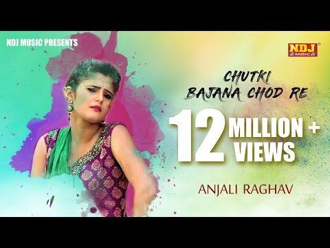 Video Anjali Raghav New Songs 2015 - Chutki Bajana Chhod De - Latest Haryanvi DJ songs   Full HD download in MP3, 3GP, MP4, WEBM, AVI, FLV January 2017