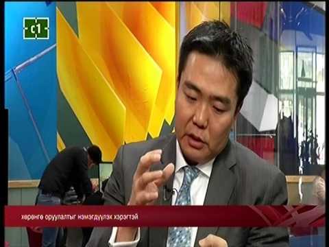 Б.Бямбасайхан: Монгол хүн Монголдоо сайхан амьдрах боломж улам тэлж, сайжирна