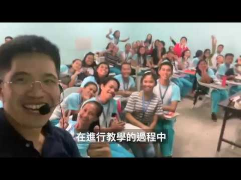 僑委會華語教學役男讓臺灣華語歌曲樂揚海外