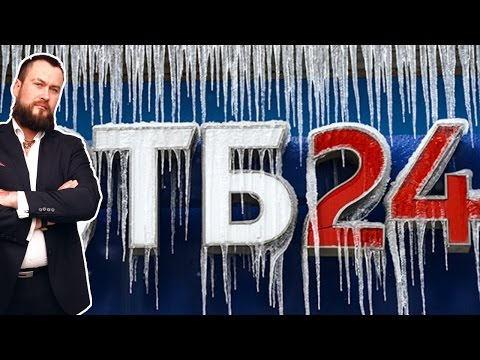 ВТБ24 ПРОСИТ ПОГАСИТЬ ПРОСРОЧЕННУЮ ЗАДОЛЖЕННОСТЬ