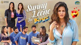 Sunny Leone for Boys   Mitraaw Sharma   Shrihan   Sujith