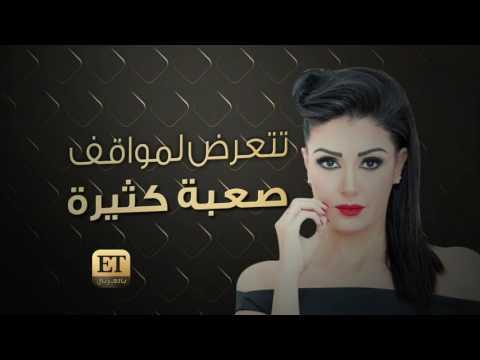 تعرف على ميزانية فيلم غادة عبد الرازق الجديد