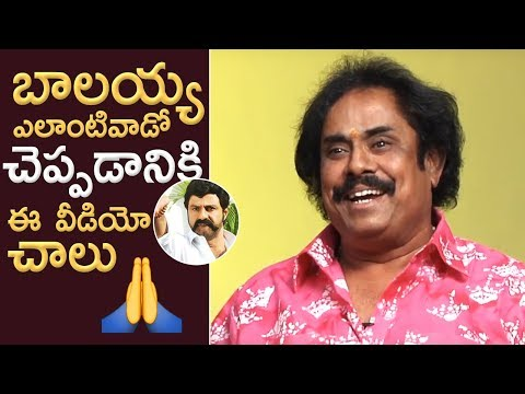 Writer Thotapalli Madhu Shares Real Behavior Of Balakrishna | Superb