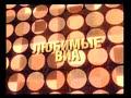 скачать клип группы Ариэль Баба Яга
