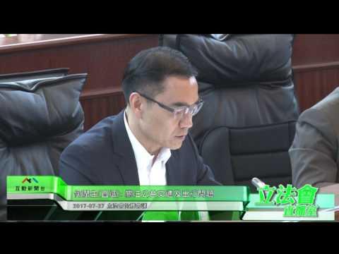 何潤生:關注公共交通及出行問題 ...