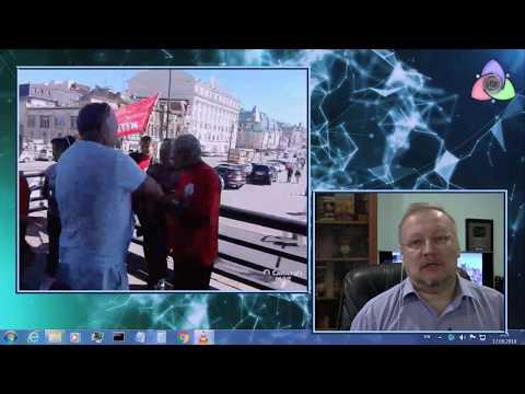 Владивосток: протест против результатов выборов. (Live)