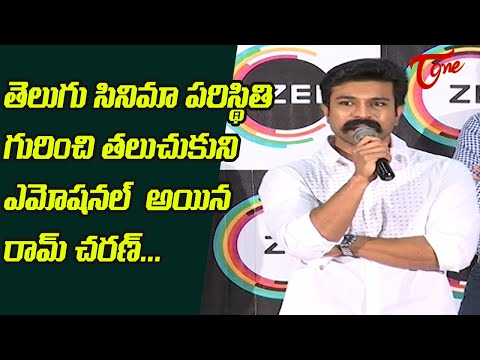 Mega Power Star Ram Charan Emotional Speech at ZEE5 OTT Platform Event | TeluguOne Cinema