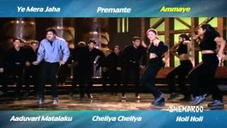 Kushi Telugu Movie Full Songs W/Video - Jukebox - Attarintiki Daredi Pawan Kalyan, Bhoomika Chawla