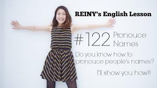 REINY先生の~留学中に必要な英会話 #122~ 「外国人の名前の発音練習」