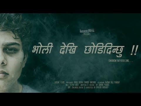 BHoli Dekhi Chhodi Dinchhu || New Nepali Short Film || Nayan Raj Panday