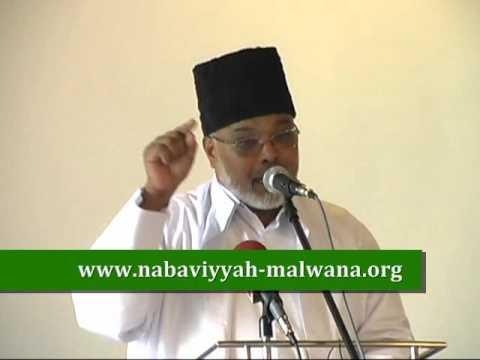 Part 6/6: Bayan on Tasawwuf - Prof. Dr. Deen Mohammed (Azhari)