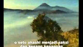 Download lagu Seto Ohashi Mp3