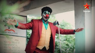 #BiggBossTelugu4 contestant #Avinash special AV