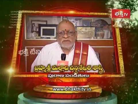 Bhakthi Tv - 7th Anniversary Celebration Wishes_Part 3