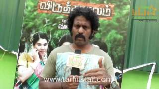 Sampath Ram at Virudhachalam Movie Press Meet