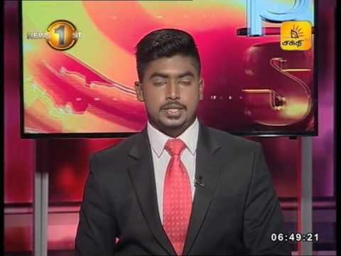 News1st Tamil