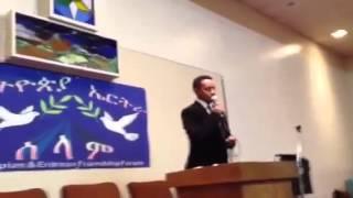 Teddy Afro Speaking At Ethiopia&Eritrean Friendship Awards