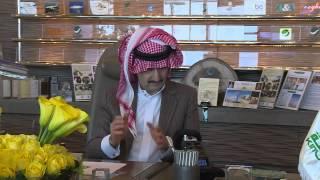 مقابلة سمو الأمير الوليد بن طلال مع صحيفة عكاظ
