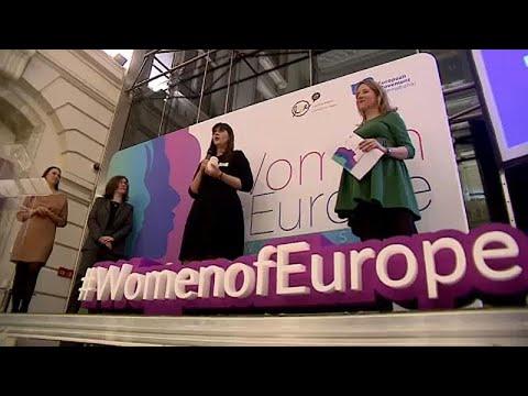 Ευρωπαία εισαγγελέας; δε φτάνει μόνο να είσαι γυναίκα
