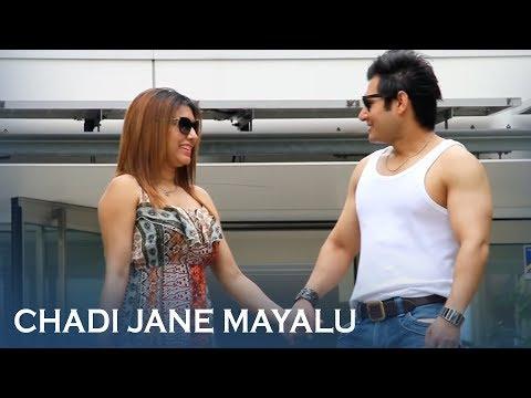 Chadi Jane Mayalu