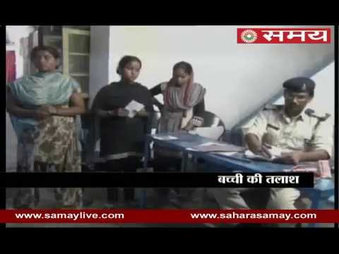 A two and half year old kid steal from Jabalpur railway station