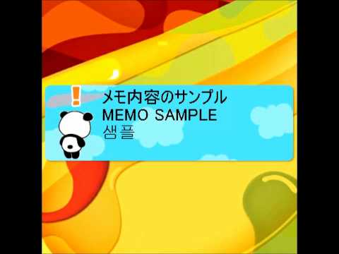 Video of Memo Pad Panda (sticky) note