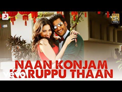 Kaththi-Sandai--Naan-Konjam-Karuppu-Thaan-Lyric-Vishal