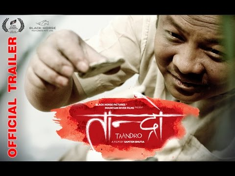 नेपाली चलचित्र : तान्द्रो (ट्रेलर)