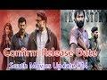2 new upcoming South Hindi movies - This July | South Movies Update #14