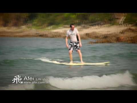 Video van Afei Surf Hostel