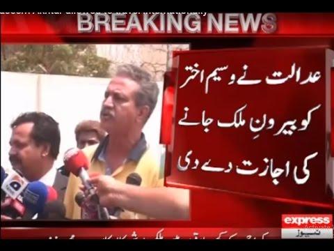 Helpless Waseem Akhtar allowed to travel internationally