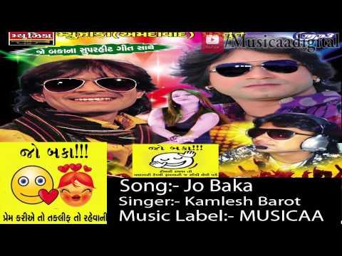 Video Jo Baka   Gujarati New Audio Song   DJ Remix Vanzari Reshmi Rumal download in MP3, 3GP, MP4, WEBM, AVI, FLV January 2017