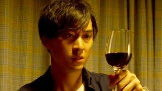 渡辺大 主演!日本ワインの常識を靴返した革命児たちの実話/映画『ウスケボーイズ』予告編