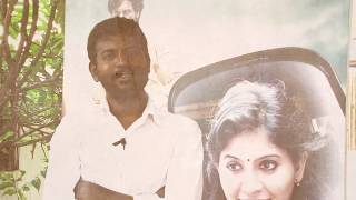 Theme Music - Vathikuchi