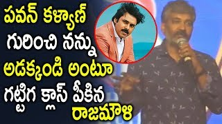 Video SS Rajamouli Stunned Everyone in the crowd with his Dynamic Answers || SS Rajamouli | ZUP TV MP3, 3GP, MP4, WEBM, AVI, FLV Januari 2019