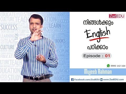 Easy English : Episode 01