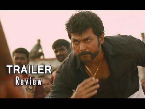 Komban Trailer Review | Karthi, Lakshmi Menon | Tamil Movie
