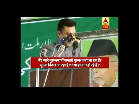 Video Akbaruddin Owaisi angry reaction on BJP during UP Nikaye Election 2017 download in MP3, 3GP, MP4, WEBM, AVI, FLV January 2017