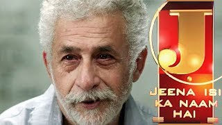 Video Naseeruddin Shah Famous Bollywood Celebrity | Jeena Isi Ka Naam Hai | Hindi TV Biopic Show | Zee TV MP3, 3GP, MP4, WEBM, AVI, FLV Agustus 2018