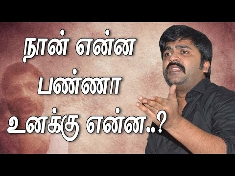 Simbu's Live Chat On Fb - என� ..