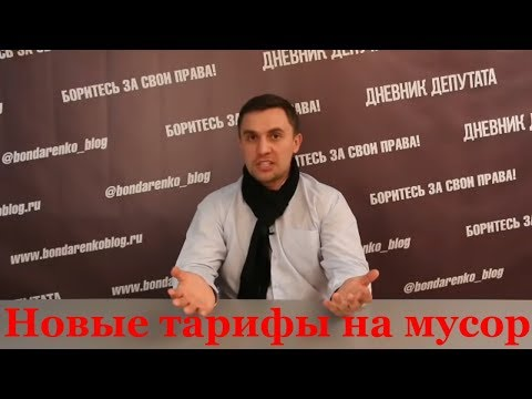 Топ 5 хреновых новостей России