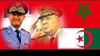 المغرب ينحي الجزائر