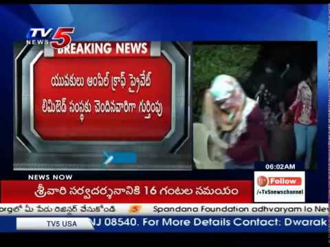 Rave Party Busted In Hyderabad | Nudity Of Girls
