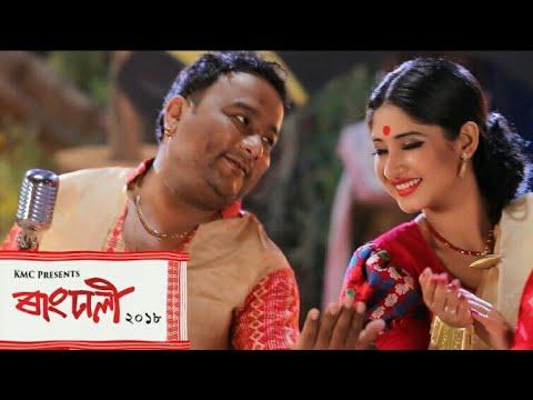 Video Pahar Bogai Bogai – Krishnamoni  Chutia & Bornali Kalita | Full Video Song | Rangdhali 2018 download in MP3, 3GP, MP4, WEBM, AVI, FLV January 2017