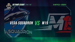 VEG vs M19 — Неделя 5 День 1 / LCL