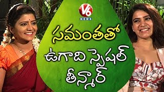 Video Samantha Exclusive Interview With Savitri | Ugadi Special | Rangasthalam | Teenmaar News MP3, 3GP, MP4, WEBM, AVI, FLV Maret 2018