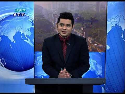09 Am News || সকাল ০৯ টার সংবাদ || 24 November 2020 || ETV News