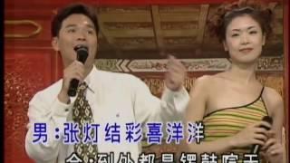 Download Lagu 【超级名模贺新年】新年歌组曲 1-A (金燕影视 KTV) (高清LD版) Mp3