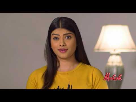 Zee World: Mehek | September Week 3 2019