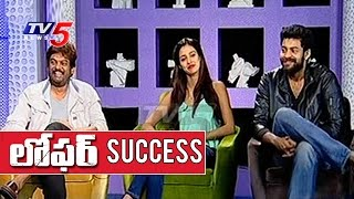 varun tej puri jagannadh amp disha patani on loafer success tv5 news